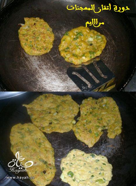 ,,دورة أتقان ألمعجنات,,الدرس الرابع,,طريقة عمل خبز اللحم,خبز عروق بالصور hayahcc_1364656865_610.png