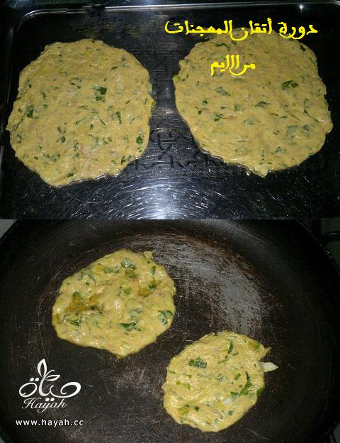 ,,دورة أتقان ألمعجنات,,الدرس الرابع,,طريقة عمل خبز اللحم,خبز عروق بالصور hayahcc_1364656865_833.png