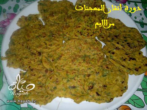 ,,دورة أتقان ألمعجنات,,الدرس الرابع,,طريقة عمل خبز اللحم,خبز عروق بالصور hayahcc_1364656866_942.png