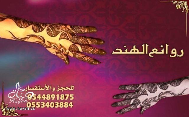نقش حناء هندي + حناء اماراتي + حناء قطري + كوافيره تيجي البيت بجده hayahcc_1364820130_564.jpg
