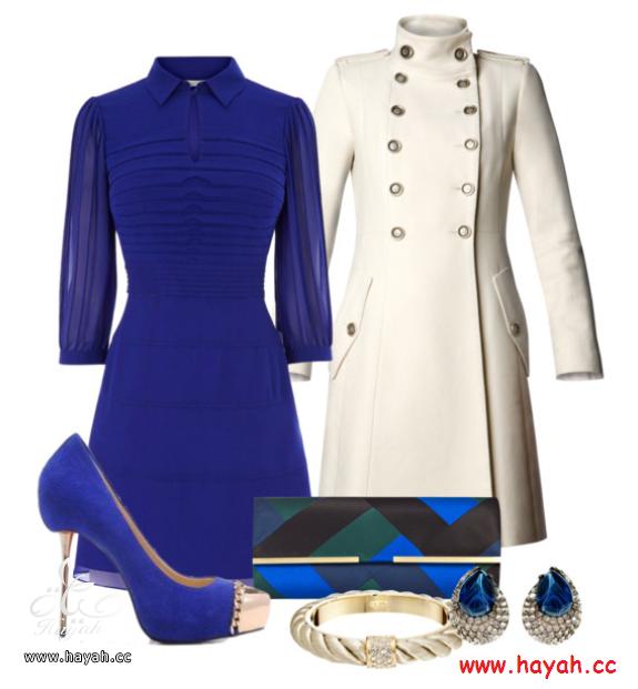 عندك فستان ازرق ومحتارة بتنسيق الاكسسوارات , ادخلي وما راح تندمي hayahcc_1364824195_306.png