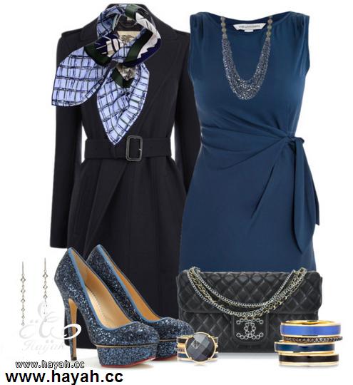 عندك فستان ازرق ومحتارة بتنسيق الاكسسوارات , ادخلي وما راح تندمي hayahcc_1364824195_583.png