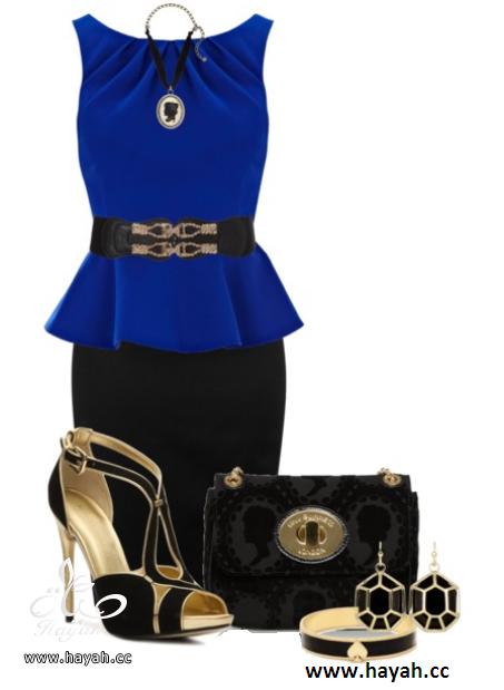 عندك فستان ازرق ومحتارة بتنسيق الاكسسوارات , ادخلي وما راح تندمي hayahcc_1364824197_668.png