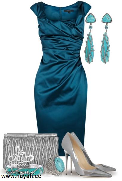 عندك فستان ازرق ومحتارة بتنسيق الاكسسوارات , ادخلي وما راح تندمي hayahcc_1364824198_453.png