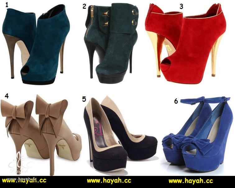 احذية وبوتات غير شكل , كولكشن راقي لعيونكم hayahcc_1364995539_325.png