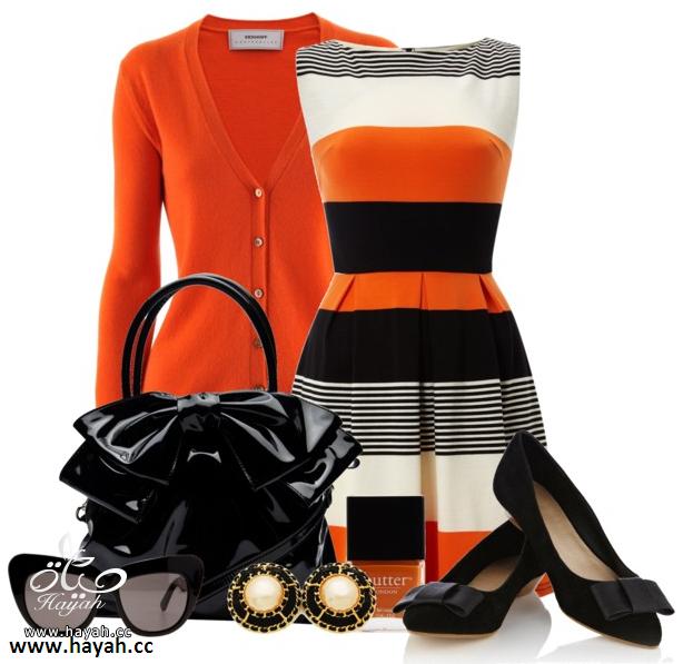 لمحبي اللون البرتقالي , تشكيلة ازياء واكسسوارت لاحلى صبايا hayahcc_1364995987_747.png