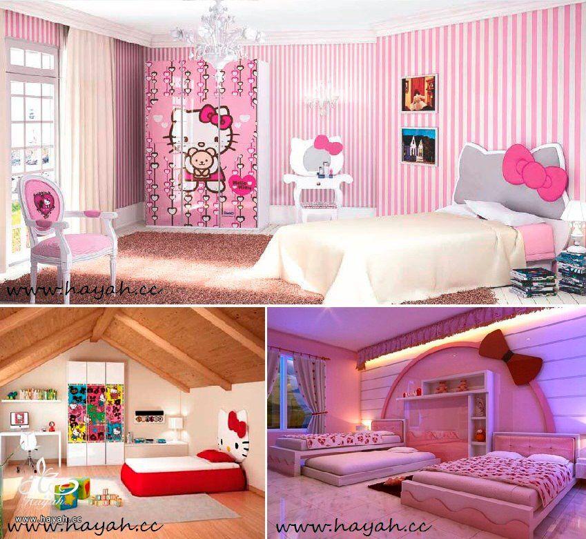 ديكورات غرف نوم لمحبي هيلو كتي hello kitty room hayahcc_1364997296_750.jpg
