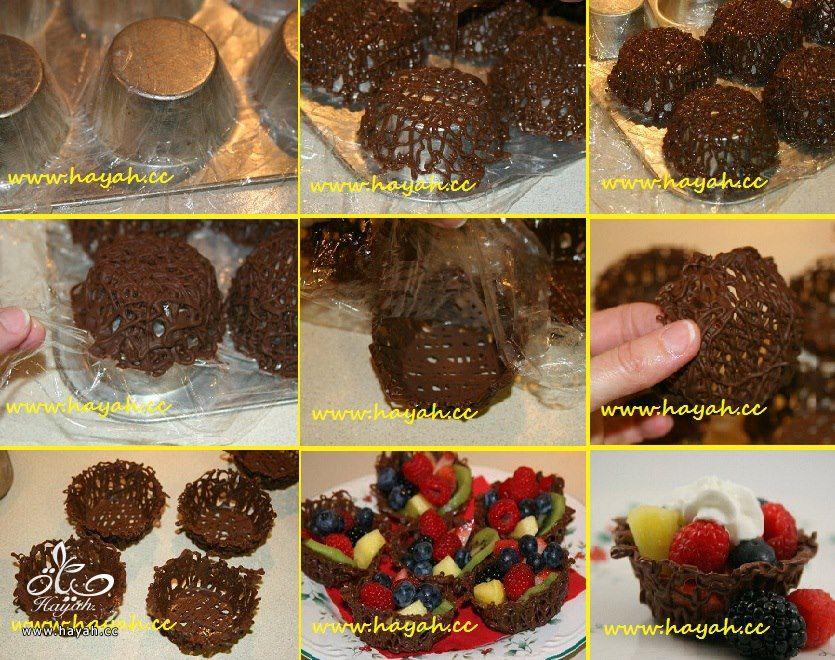 عمل سلال الشوكولاتة بطريقة سهلة وبالخطوات المصورة لعيونكم hayahcc_1364999339_333.jpg