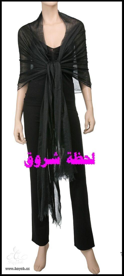 ازيـــاء شتـوية hayahcc_1365084977_912.jpg