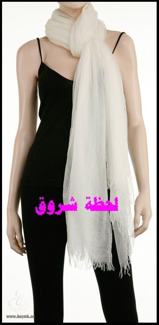 ازيـــاء شتـوية hayahcc_1365084978_864.jpg