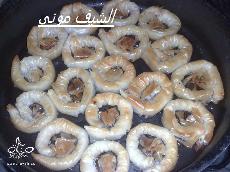 جلاش عش البلبل من مطبخ الشيف مونى بالصور hayahcc_1365108059_778.jpg