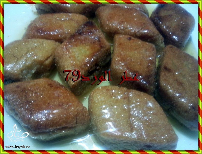 مبسس الجزائري hayahcc_1365251275_530.jpg