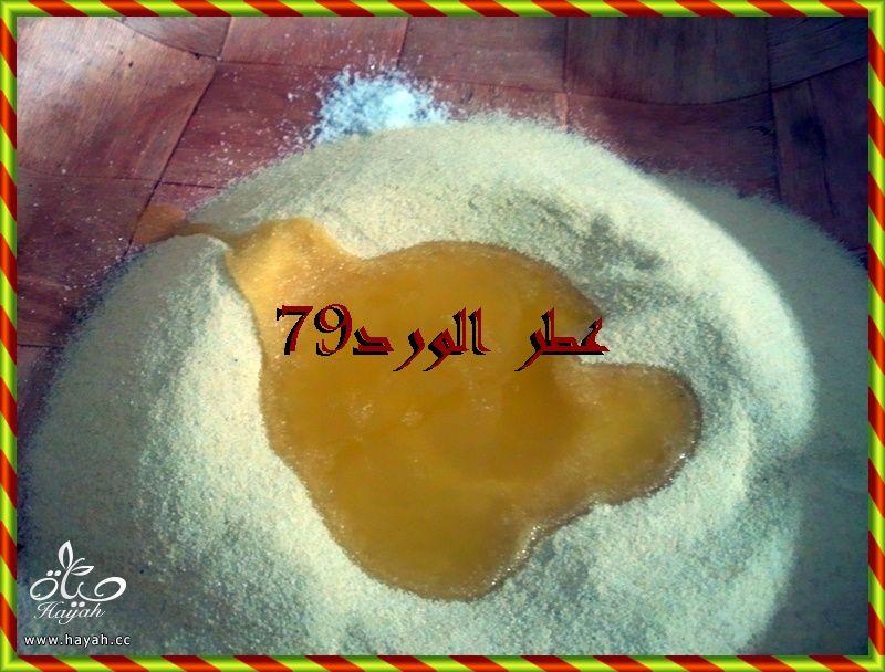 مبسس الجزائري hayahcc_1365251276_418.jpg