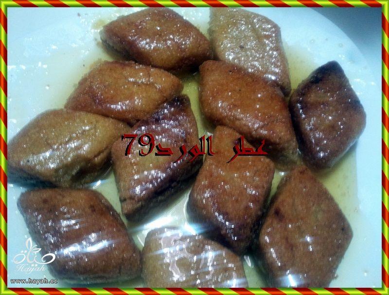 مبسس الجزائري hayahcc_1365251276_866.jpg