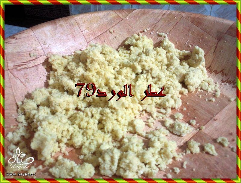 مبسس الجزائري hayahcc_1365251277_116.jpg