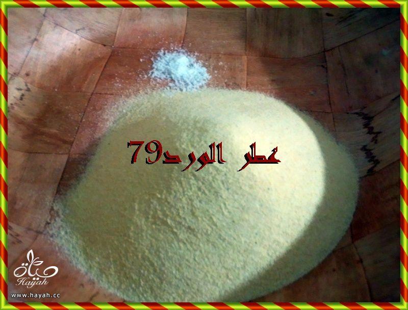 مبسس الجزائري hayahcc_1365251278_226.jpg