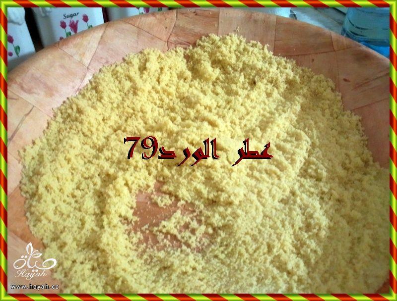 مبسس الجزائري hayahcc_1365251278_236.jpg