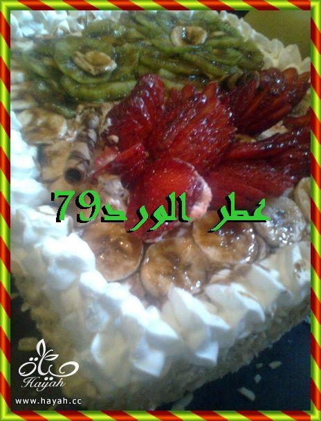 تورتة عيد ميلاد اخي hayahcc_1365253180_204.jpg