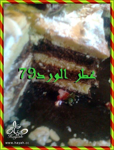 تورتة عيد ميلاد اخي hayahcc_1365253180_357.jpg