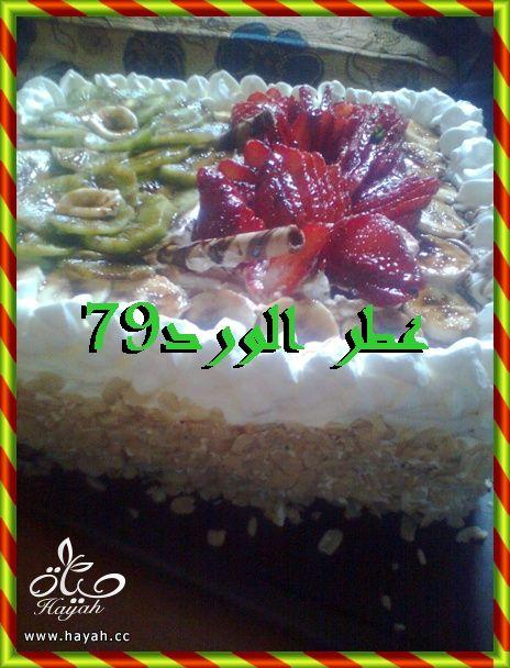 تورتة عيد ميلاد اخي hayahcc_1365253181_156.jpg