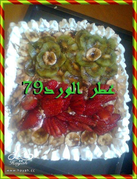 تورتة عيد ميلاد اخي hayahcc_1365253181_529.jpg