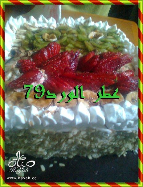 تورتة عيد ميلاد اخي hayahcc_1365253182_192.jpg