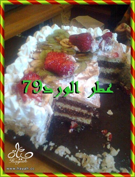 تورتة عيد ميلاد اخي hayahcc_1365253182_236.jpg