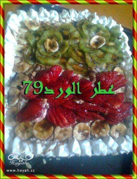 تورتة عيد ميلاد اخي hayahcc_1365253182_777.jpg