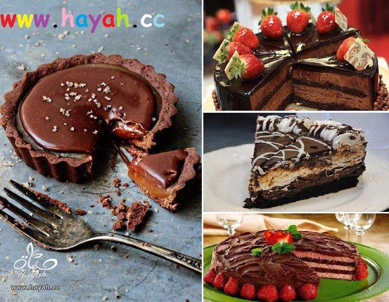 اهداء لعشاق الشوكولاته واصحاب القلوب القوية hayahcc_1365259644_445.jpg