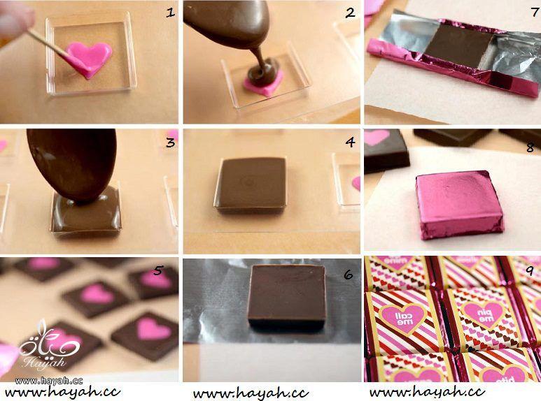 طريقة عمل قطع الشوكولاته الفاخرة وتغليفها بالخطوات المصورة لعيونكم hayahcc_1365346379_978.jpg
