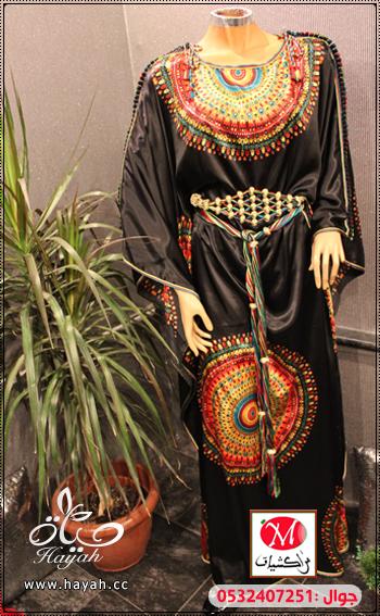 جلابيات مغربية, ازياء مغربية ,فساتين مغربية امكانية التوصيل لداخل و خارج المملكة hayahcc_1365529703_338.png