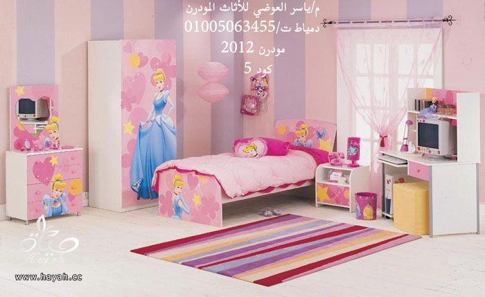 غرف نوم أطفال 2013- غرف نوم اطفال أخر شياكة -غرف نوم مميزة hayahcc_1365682651_632.jpg