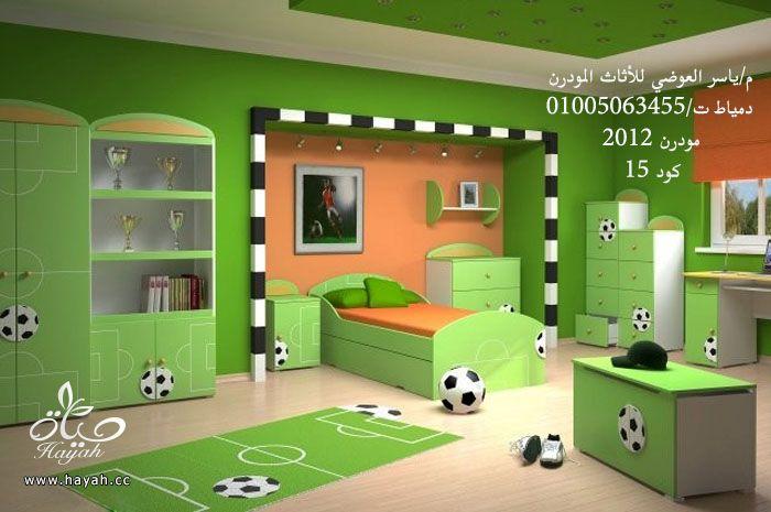 غرف نوم أطفال 2013- غرف نوم اطفال أخر شياكة -غرف نوم مميزة hayahcc_1365682652_158.jpg