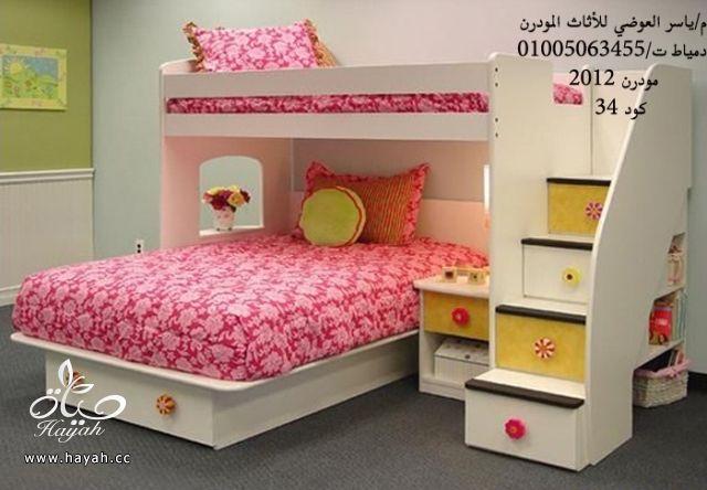 غرف نوم أطفال 2013- غرف نوم اطفال أخر شياكة -غرف نوم مميزة hayahcc_1365682656_362.jpg