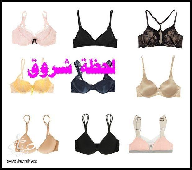 ملابس داخلية للمتزوجات فقط hayahcc_1365900128_920.jpg