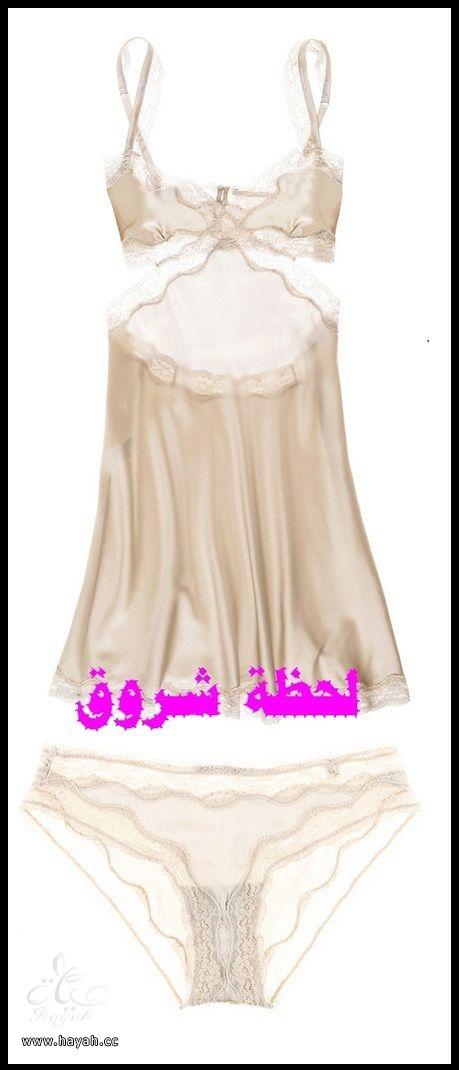ملابس داخلية للمتزوجات فقط hayahcc_1365900129_382.jpg
