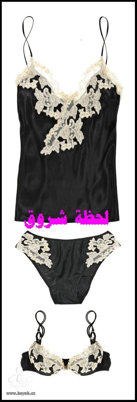ملابس داخلية للمتزوجات فقط hayahcc_1365900129_607.jpg