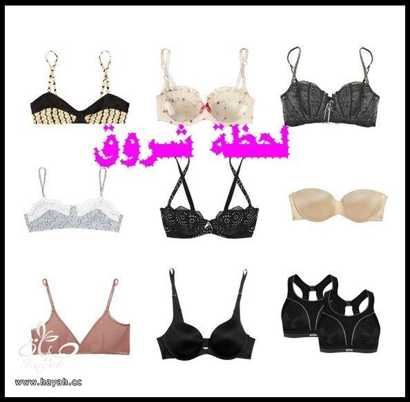 ملابس داخلية للمتزوجات فقط hayahcc_1365900129_780.jpg