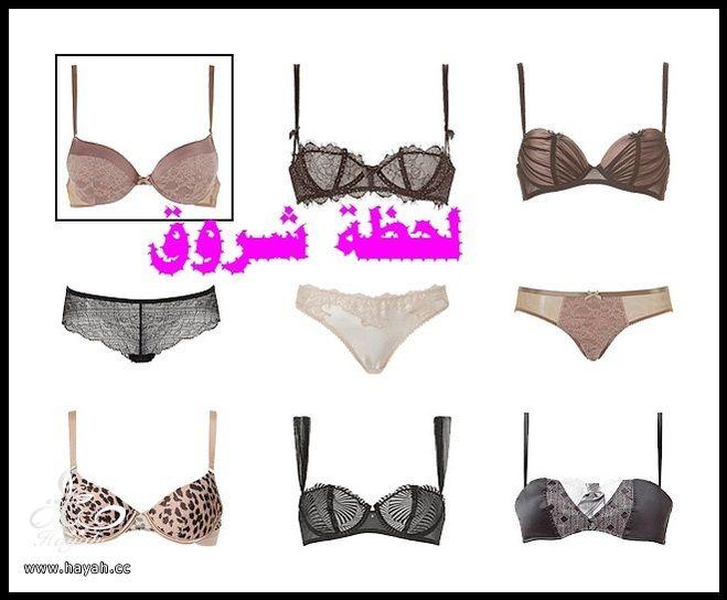 ملابس داخلية للمتزوجات فقط hayahcc_1365900129_903.jpg