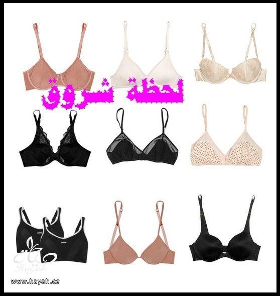ملابس داخلية للمتزوجات فقط hayahcc_1365900130_277.jpg
