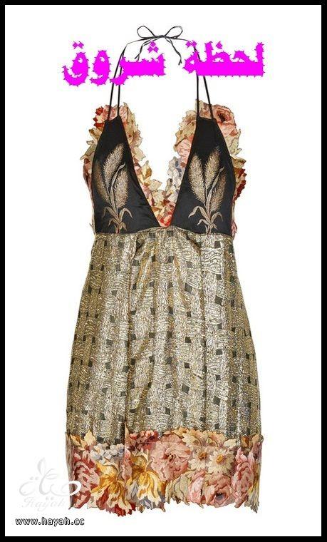 ملابس داخلية للمتزوجات فقط hayahcc_1365900130_462.jpg