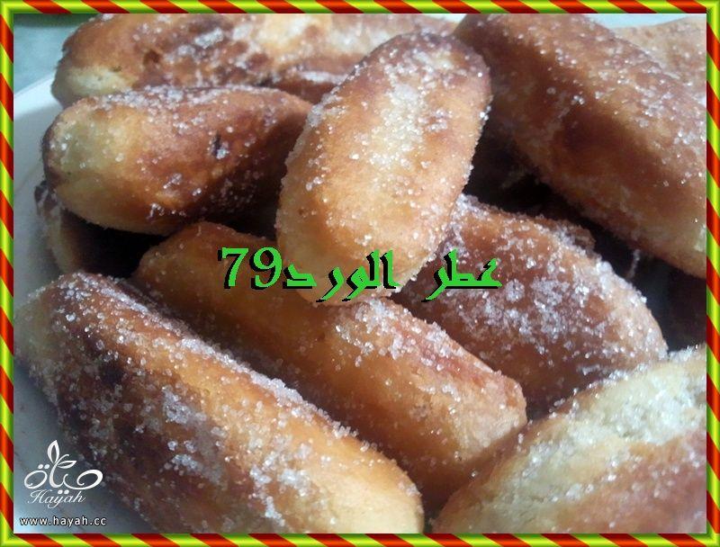 اصابع العروس - صبيعات العروسة (السيقار) hayahcc_1366226087_638.jpg