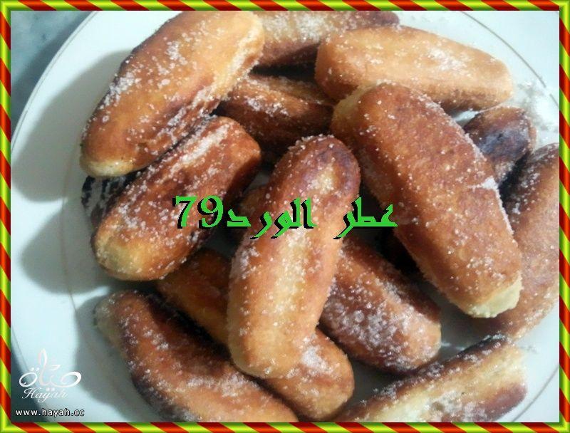 اصابع العروس - صبيعات العروسة (السيقار) hayahcc_1366226088_935.jpg