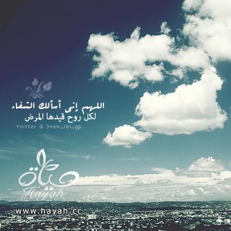 رمزيات واتس اب اسلامية تصميمي hayahcc_1366443846_560.png
