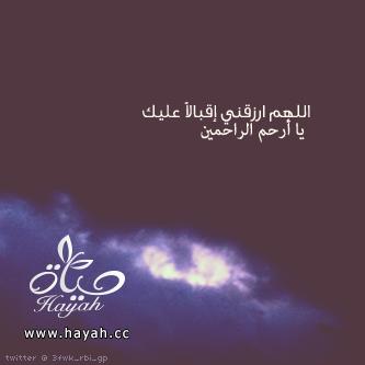 رمزيات واتس اب اسلامية تصميمي hayahcc_1366443847_425.png