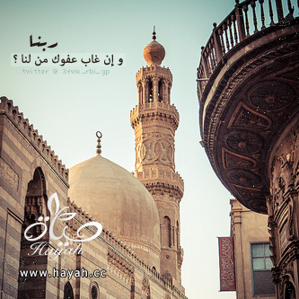 رمزيات واتس اب اسلامية تصميمي hayahcc_1366443847_807.png