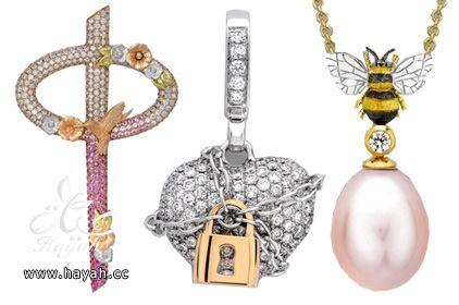 """مجوهرات """"ثيو فينيل"""" الفاخرة في دبي hayahcc_1367131600_342.jpg"""