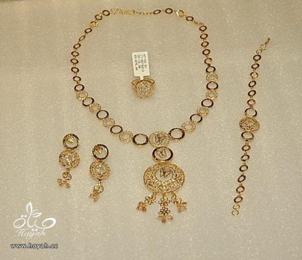 احدث موديلات الذهب 2013 hayahcc_1367131889_431.jpg