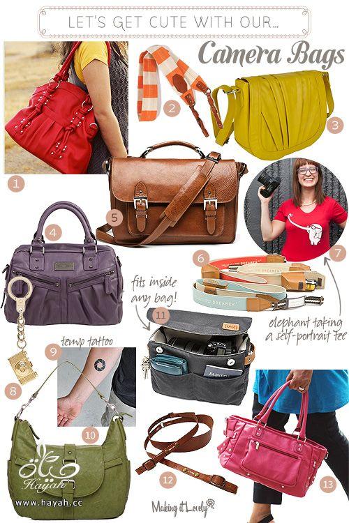 تشكيلة حقائب رهيبة للبنات hayahcc_1367267577_704.jpg