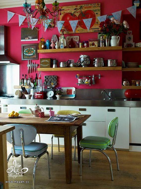 مجموعة متنوعة للمطابخ العصرية الملونة hayahcc_1367311604_266.jpg